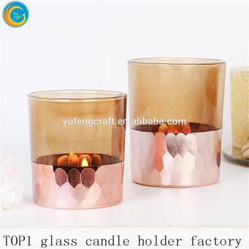 New Rose Gold Hammered Amber Container Glass Wholesale Vintage  XA57