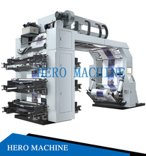 High Speed PVC UV Stack Foil BOPP PE Label Paper CUP Plastic Film Bag 2 6 8 4 Colour Flexographic Flexo Printing Machine Price