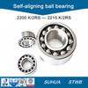 2200 type chrome steel self-aligning ball bearings