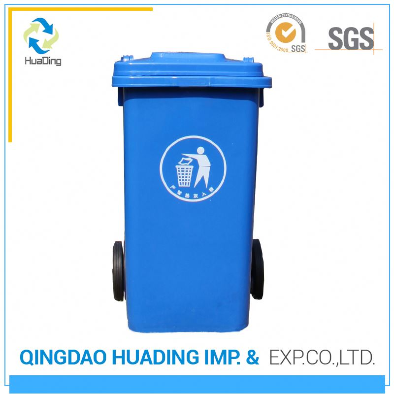 Waste Management Recycling Removal Bins