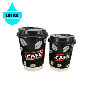 cafe bean printed 8oz double wall paper cup with lid for Saudi Arabia market