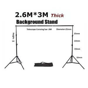 Photography Support 2.6x3m Photo Studio Background