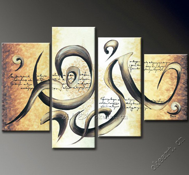 Abstract Oil Painting Canvas Art Sale Music Fashion Modern