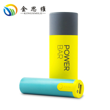Promotional Gift perfume 2600mah power bank,Mini Power Bank Battery Charger For Blackberry
