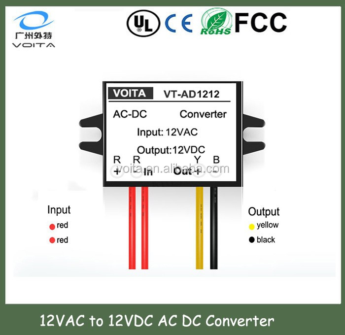 New Products 12v Ac To 12v Dc Converter For Car Recoder