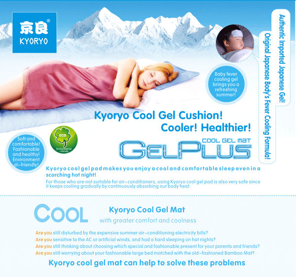 Fever Cooling Mat Fever Cooling Mat Suppliers and Manufacturers at