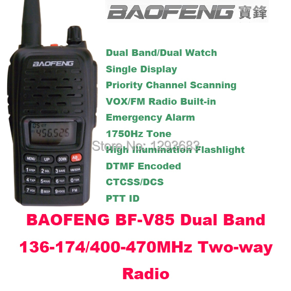 baofeng bf-v85 software