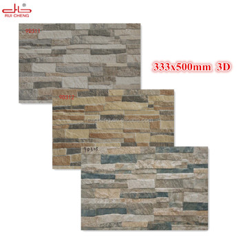 333*500mm Outdoor Culture Blending Decorative Wall Stone Tile From ...