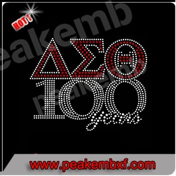 Hotfix Rhinestone AEO Bling Bling 100 Years Crystal Rhinestone Chain for Clothing