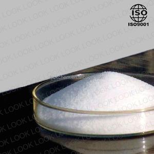 Praziquantel, Praziquantel Suppliers and Manufacturers at