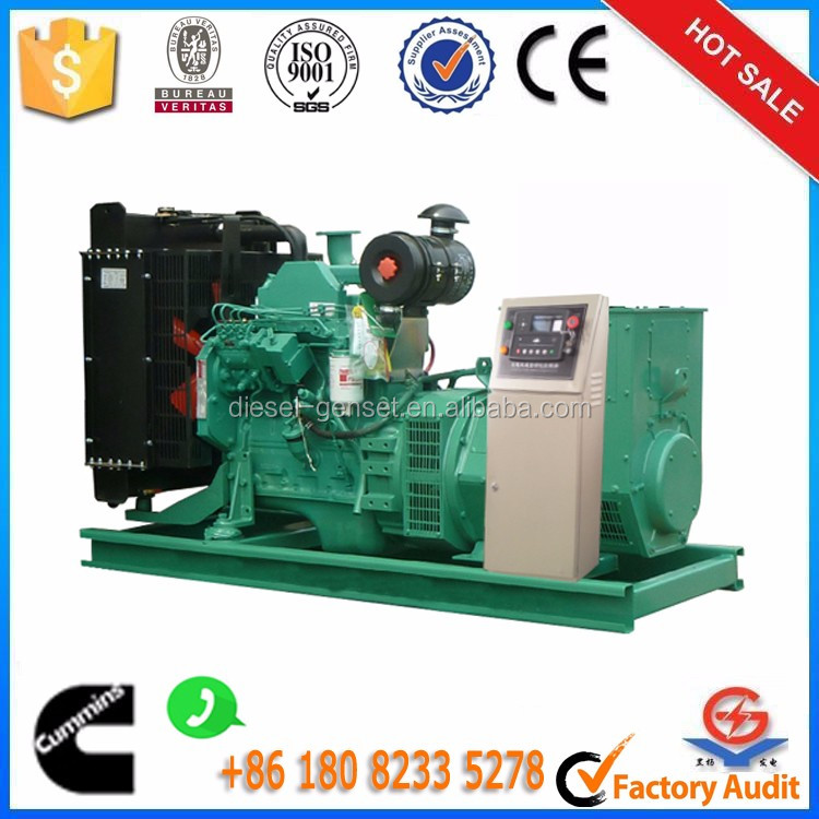 factory supply 50Kva diesel generator, powered with 4BTA3.9-G engine
