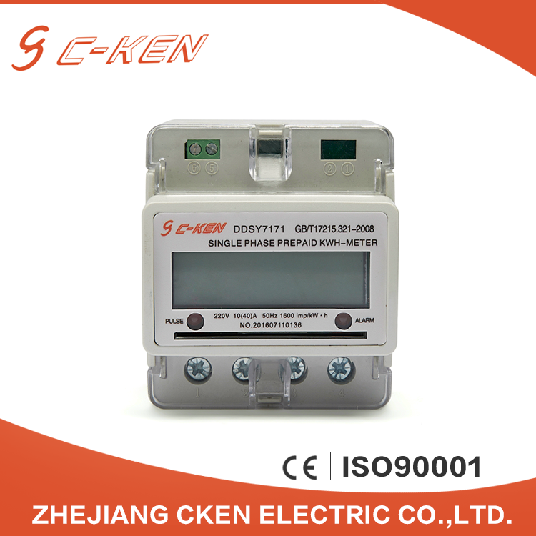 Cken 220V Voltage Current Din Rail LCD Electronic Single Phase Prepaid KWH Energy Meter