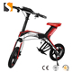 Robstep x1 electric bike with LG battery