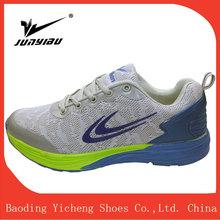 1a39f6218 مصادر شركات تصنيع أحذية الشركات المصنعة في فيتنام وأحذية الشركات المصنعة في  فيتنام في Alibaba.com