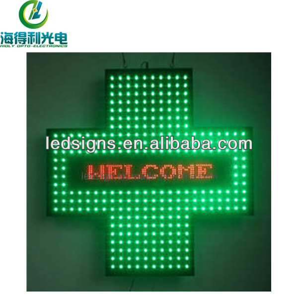 80*80cm indoor LED pharmacy cross sign in oval