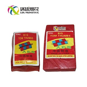 Best selling happy bomb standard small firecrackers fireworks