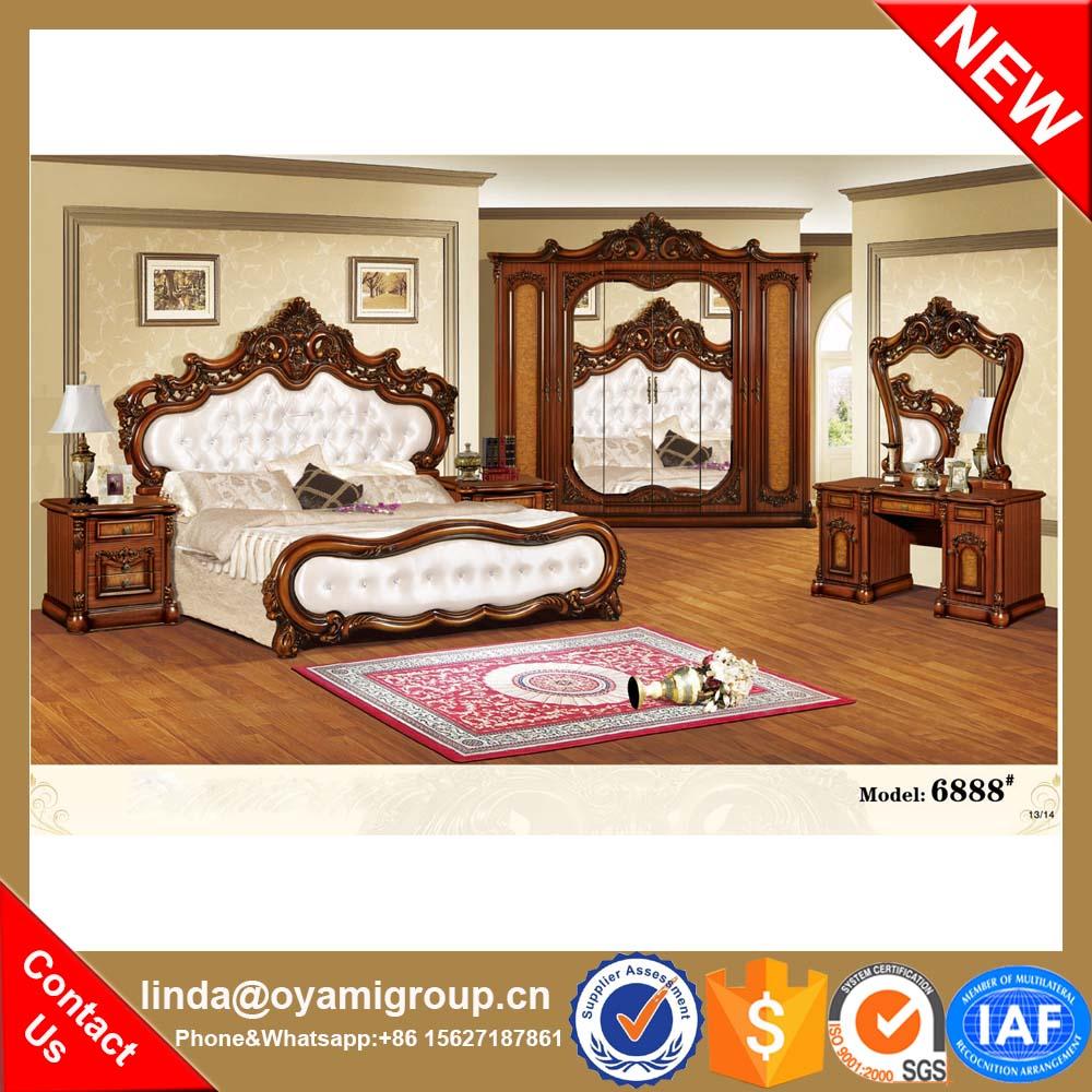 Promoción ikea muebles de madera, Compras online de ikea muebles de ...