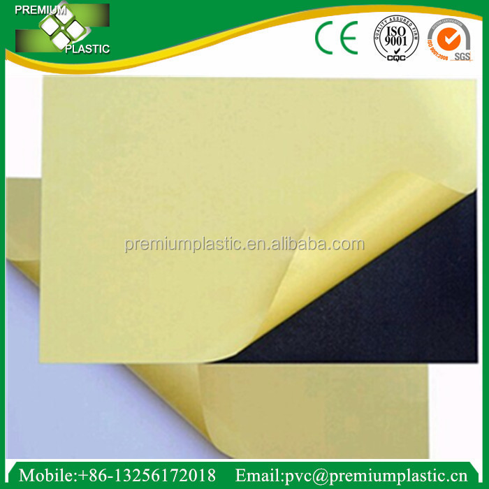 hot sale 1mm thick black self adhesive <strong>pvc</strong> with best price