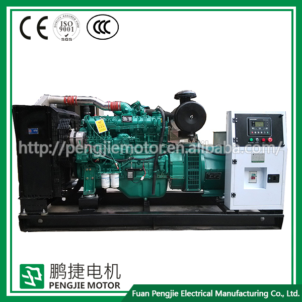 Hot-Selling high quality low price open 30kw generator set