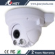 4X Zoom mini 4 inch 2 megapixel dome IP camera with POE
