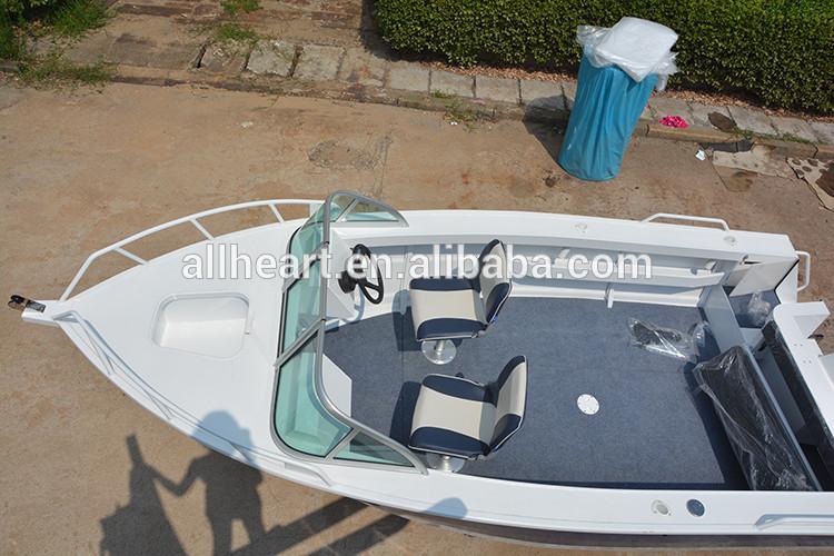 5m Side Console Aluminum Fishing Boat