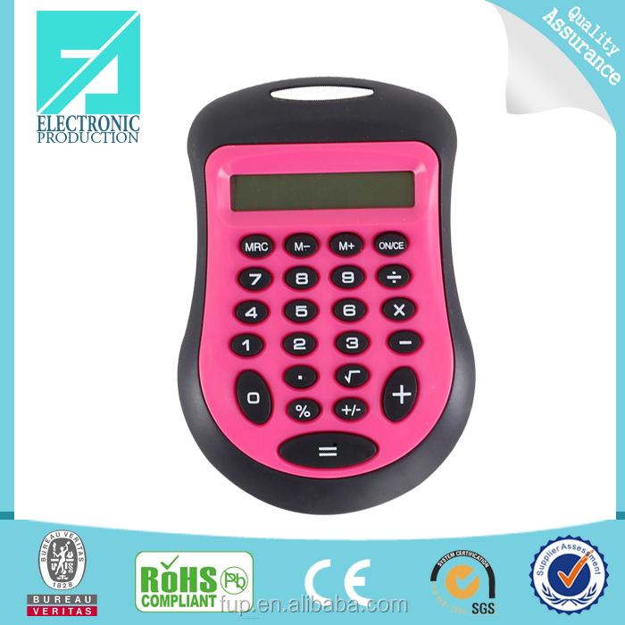 Калькулятор для расчета беременности