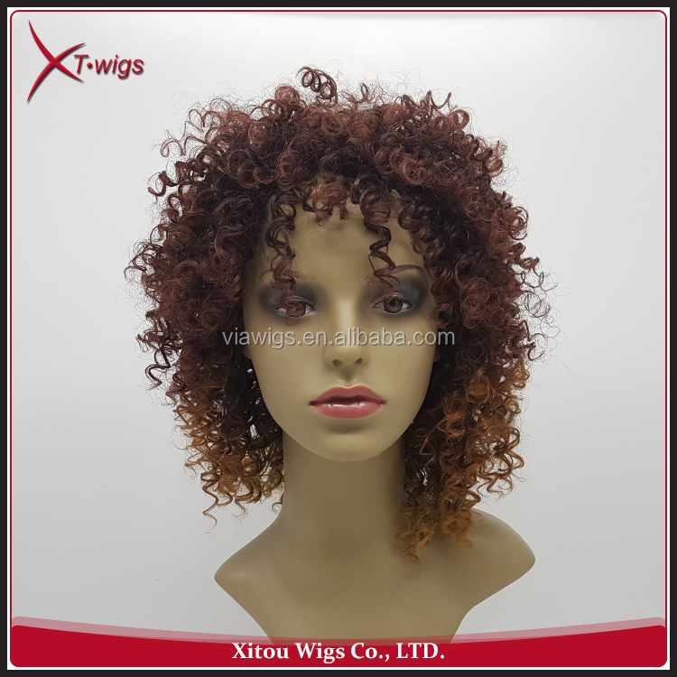 Fashion Style Short Afro Kinky Curly Wig Caps For Black Women