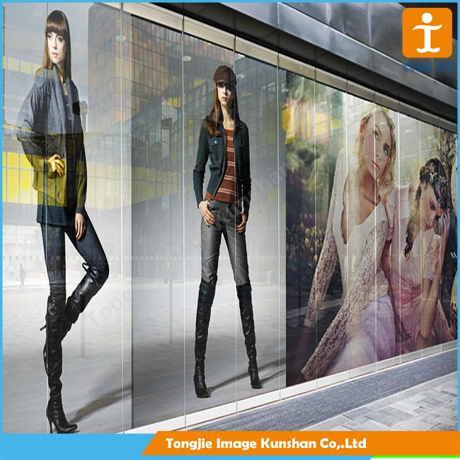 Glass door sticker wholesale door sticker suppliers alibaba planetlyrics Gallery