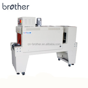 BSE4530A Brother Small POF PVC PE film Heat Thermal Shrink Tunnel Oven Wrapping Machine good Price