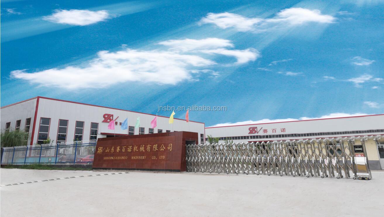 Saibainuo factory 1.jpg