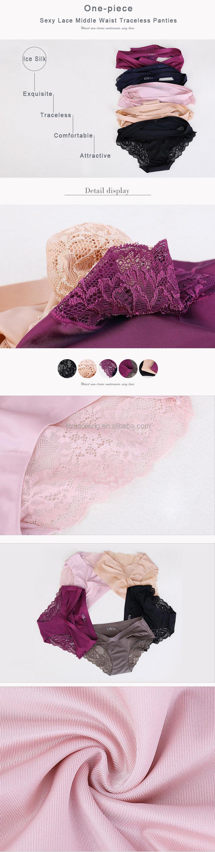 da53ef051a 1855 Ladies Sexy Satin Ice Silk Underwear Women Seamless Lace Panties