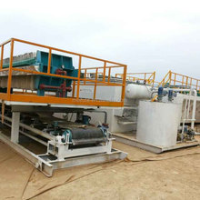 Oil field project show sewage treatment plants