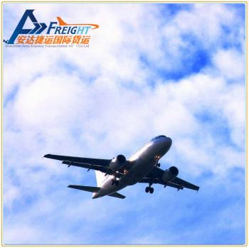 China Best air freight and cargo agent to Southeast Asia(Brunei /Philippines /Laos)