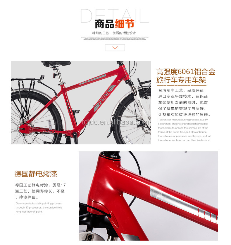 China trek bicycle mountain bike wholesale 🇨🇳 - Alibaba