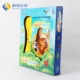 China manufacture home study educational toys, children education toys, children learning toy