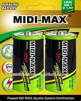 power safe AM-1 LR20 size D 1.5V alkaline dry OEM battery manufacturers