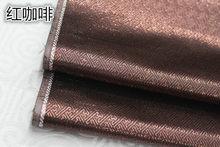 Diy квадрат спирали Винтаж Дамаск Атлас искусственный золотой шелк парча жаккардовая ткань кружева монгольского cheongsam Кукольное платье(Китай)
