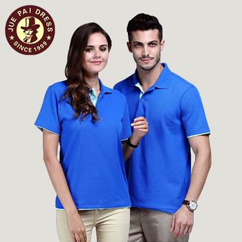 Custom Logo Parader Club Unisex Company Uniform Polo T Shirts Buy