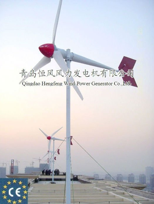 5KW 220V wind mill