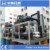 ice making machine industrial ice manufacturing plant 20T/day flake ice maker with water cooler