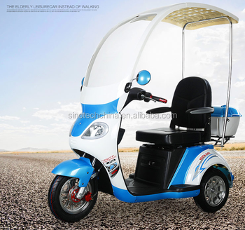 Alibaba Cheapest Power Motorized Electric Cabin Mobility