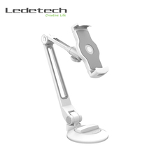 Good Quanlity 360 Rotating Aluminum Cell Phone Car Tablet Holder For iPad Holder Stand For Desk