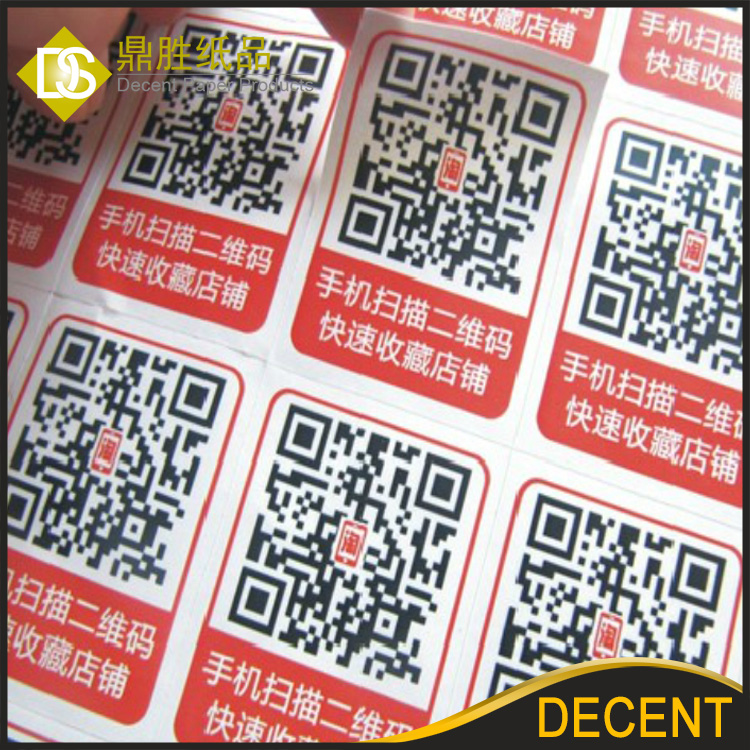 Qr code sticker printing qr code sticker printing suppliers and manufacturers at alibaba com