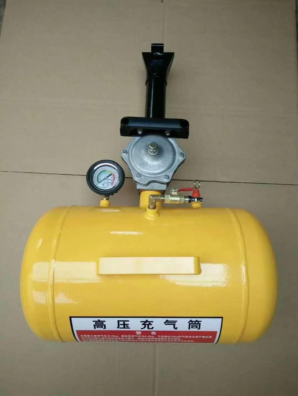 Fabriek directe verkoop kwaliteit en lage prijs lucht blaster product Air Blaster Bead Tyre Bead Booster