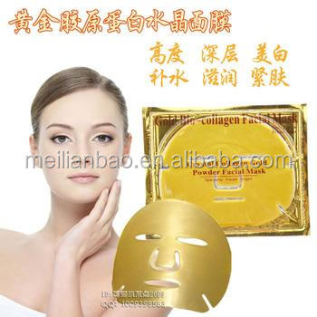 Anti age Anti Wrinkle Best selling 24K absorbent nano Gold foil collagen mask