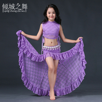 Performance New belly dance costume Modal and Lace for kid