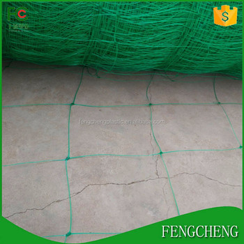 cheap price green trellis net crop support netting grow tent & Cheap Price Green Trellis Net Crop Support Netting Grow Tent - Buy ...