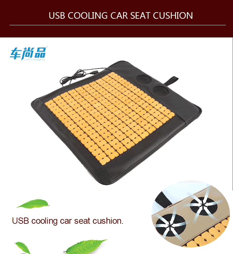 Hot New Style Car Seat Cushion With Fan Cooling Pad System