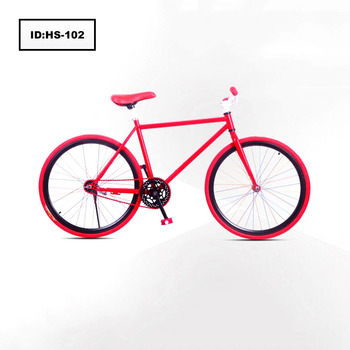 40 Knife Fixed Gear Bike Down Brakes Ride The Carbon Steel Frame ...