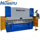 WE67K-200/3200 CNC Electric hydraulic Servo Proportional CNC Hydraulic Press Brake